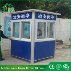 Portable Security Guard House
